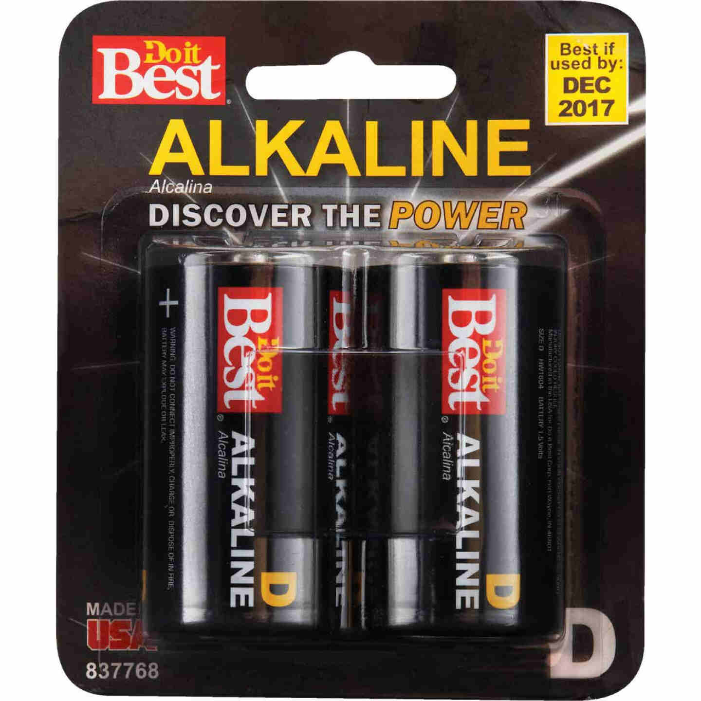 Do it Best D Alkaline Battery (2-Pack) Image 2